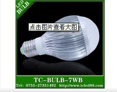 8Wled球泡燈E27生產廠家報價及圖片價格