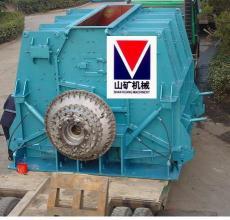 PCFK可逆反擊破碎機 焦化設備 電廠設備