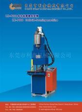 全自動PVC拉頭注塑機 雙面合模機 立式注塑機
