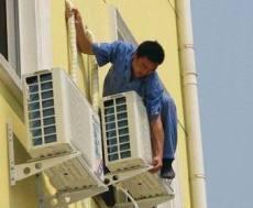 北京门头沟区空调安装