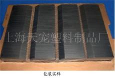 PCB真空包装膜 自粘贴体膜