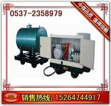 WJ24-2阻化泵