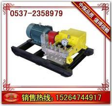 BPW315/10系列高壓噴霧泵