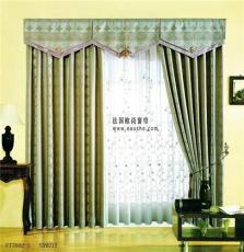 欧尚窗帘品牌代理 窗帘专卖店