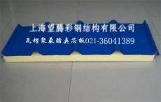 聚氨酯夹芯板 岩棉夹芯板 彩钢聚氨酯夹芯板