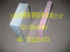 上海挤塑夹芯板-彩钢挤塑夹芯板