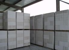 寧波輕質磚廠 寧波輕質磚隔墻 寧波加氣塊