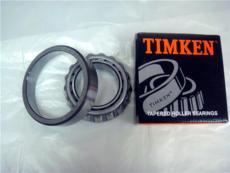 美國TIMKEN調心球軸承沙市TIMKEN軸承銷售商