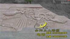 鄂尔多斯雕塑广场大型大理石浮雕加工