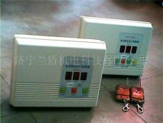 DKM-2系列多功能通用电机控制器