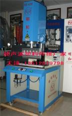 MEL-4200新型塑料焊接机MEX-4200大功率超音波焊接机厂家
