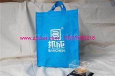 郑州无纺布购物袋定做郑州环保手提袋定做郑州礼品包装袋