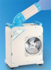 SAC-18迷您免安装家用商用工业用移动空调