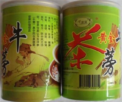 黄金罐装牛蒡茶