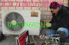 北京西城區樓板拆除