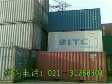 上海二手冷藏集裝箱 冷凍集裝箱買賣 舊集裝箱回收