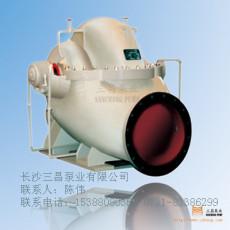 双吸泵 中开泵 S型中开泵 水平中开泵