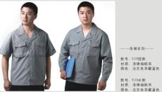 长沙广告T恤生产商 长沙广告T恤尺寸 长沙广告T恤制作厂