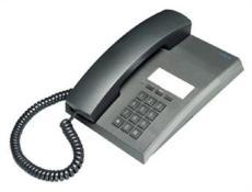 長途IP電話優惠 先使用后付款.泉詠