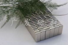 上海磁鐵生產廠家 南通磁鋼生產廠家 揚州強磁生產廠家