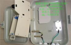室外壁挂式光分路箱 光纤楼道箱 SMC抱杆式光分路箱