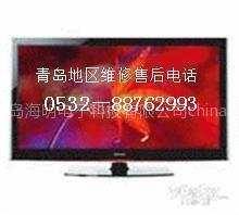 青岛东芝电视机售后维修 东芝电视机青岛指定维修
