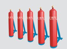 车用天然气罐 汽车改装天然气钢瓶 天然气罐