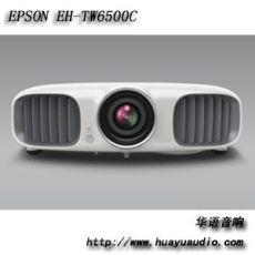 爱普生/EPSON TW6500 家用投影机