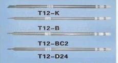 t12烙鐵頭 T12焊咀 T12焊接頭
