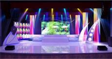 LED大屏投影