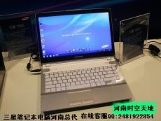 筆記本電腦 平板電腦 渠道供貨 網店貨源 批發零售