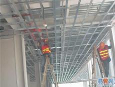 上海嘉定廠房鋼結構裝修 輕鋼龍骨吊頂隔墻