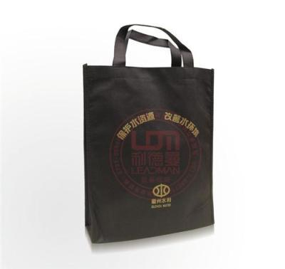 长沙环保袋价格 长沙无纺布袋供应 长沙购物袋厂家