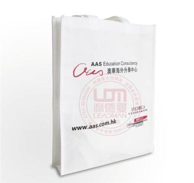 长沙绿色环保袋图片/长沙环保袋购物袋/长沙环保袋价格