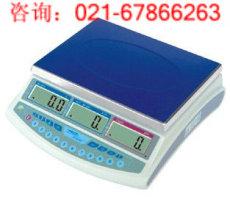 曲陽20kg電子計重稱 順平0.1g防水稱