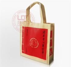 長沙綠色環保袋廠/長沙無紡布袋生產地址/長沙廣告袋價格
