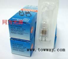 OSRAM 64250 6V20W 优质进口微镜灯泡