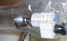 英國PRIMARC PM7250 UV燈