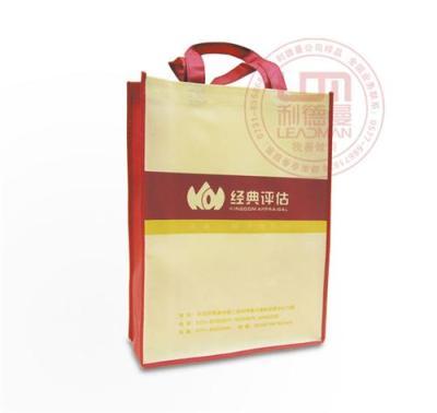 长沙环保袋专产/长沙环保袋成本定做/长沙绿色环保袋供应