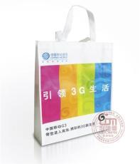 长沙无纺布环保袋定做/长沙环保袋价格/长沙环保袋经销