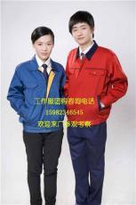 新疆工作服 新疆工作服定做 新疆工作服廠家 新疆服裝廠