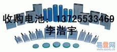 收購聚合物電池 回收筆記本電池 回收聚合物電芯電池
