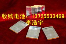 回收收購邦凱鋁殼電芯 回收華粵寶鋁殼電芯電池