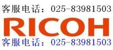 南京理光復印機維修站-理光3原裝進口銷售