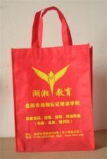 南昌廠家定做環保袋供應商南昌定做環保袋制造廠