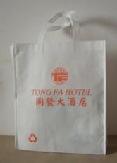 南昌厂家定做无纺布购物袋南昌定做超市购物袋