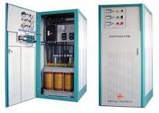 供應HXJYD新型用電質量優化裝置