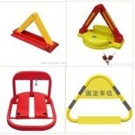 杭州车位锁安装车位锁价格O型车位锁三角型车位锁