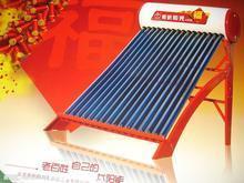 太陽雨 電器 無錫太陽雨太陽能售后維修電話
