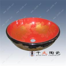 陶瓷洗臉盆 景德鎮陶瓷廠家批發洗臉盆 中國紅瓷器